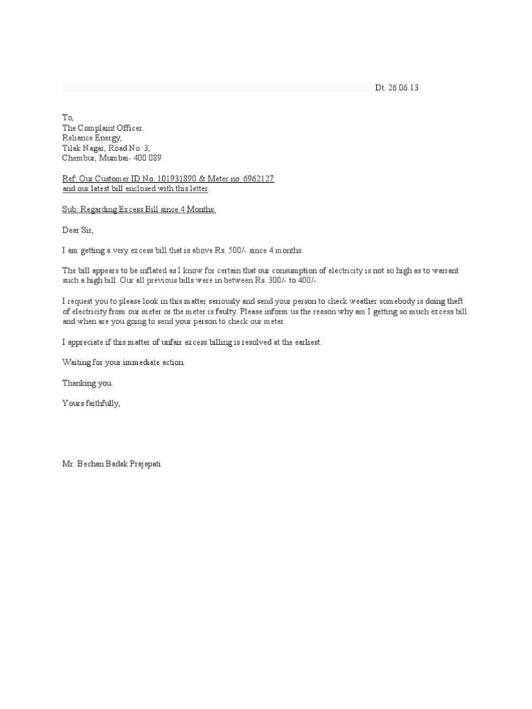Complaint Letter For High Electricity Bill