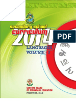 Secondary Curriculum 2014 Vol 2 Languages Final 2012
