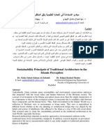 Sustainability Principals of Traditional Architecture in the Islamic Perception