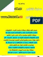 Arshad 92_Mohandesi Computer