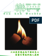 809_ e Sen Lok Weekly - Whole Booklet
