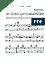 σταλιά σταλιά .pdf