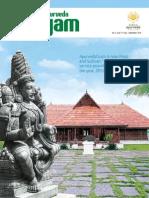 Kerala Ayurveda Newsletter Jul - Sep 2010