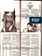 Apna Maan Liya Hai By Maryam Aziz