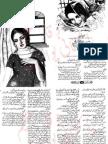 Sehra Mein Khushboo by Maryam Aziz
