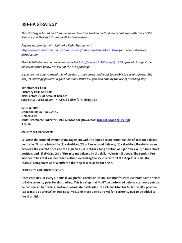 atr document download