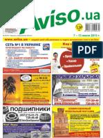 AvisoKharkov25(372) Green Part