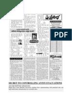imp news