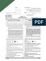 D 0407 PAPER II