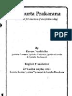 67738406-Muhurta-prakarana
