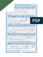 Quran Para 04 (3)