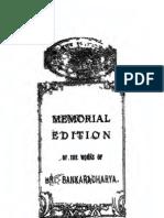 WorksOfSriSankaracharya05 MundakaMandukyaAitareyaUpanishads1 Text