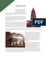 A Short History of the Mahabodhi Temple in Bodhgaya
