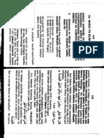 Mjadala p 218-260 and cover.pdf