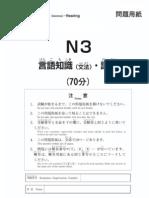 N3G (1)