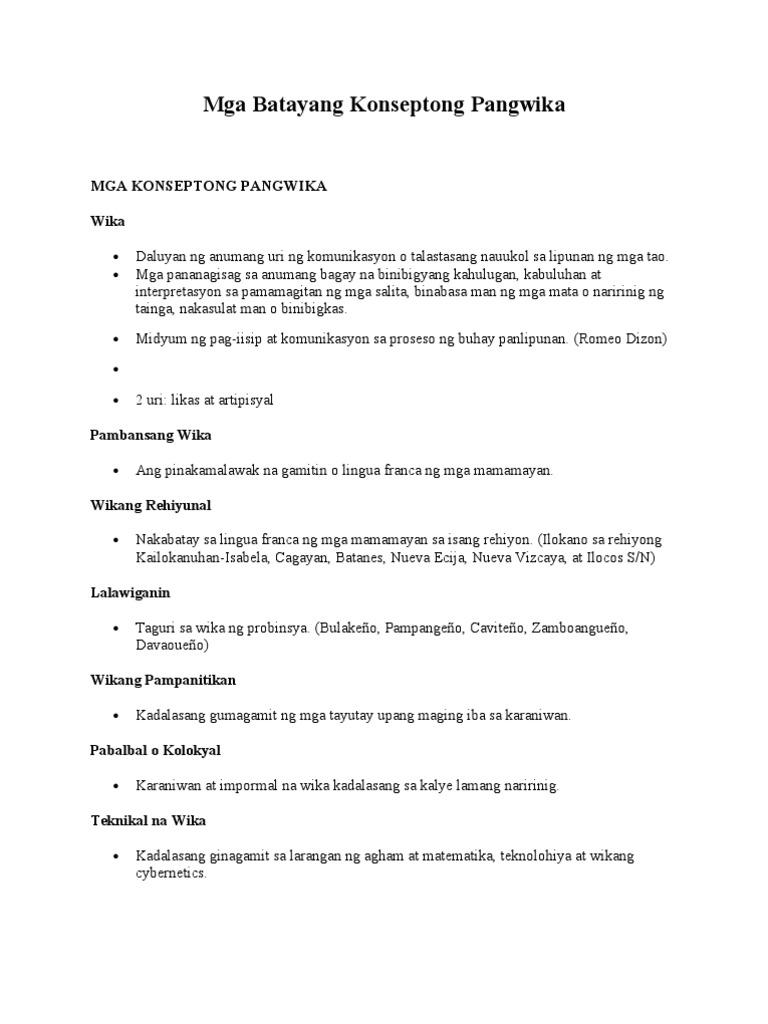 San juan d 2008 multilinggwalismo salbabida ng wikang