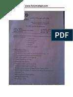 Examen de fin de module Etablissement des métrès TSGO