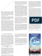 What Should We Do in Ramadan - # 16 Pamphlet