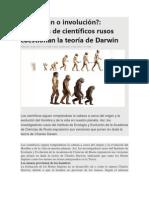 Evolución o involución.docx