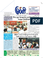 The Myawady Daily (7-7-2013)