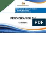Dokumen Standard Pend. Islam Tahun 2