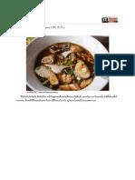 ชมชิมช้อปเพลินๆที่คลองบางหลวง.pdf