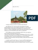 สุโขทัย.pdf