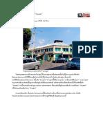 ชมสถาปัตยกรรมสุดคลาสสิกกลางกรุง.pdf