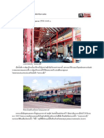 ตลาดนางเลิ้ง.pdf