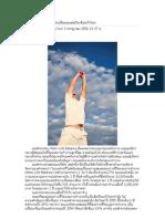 Work Life Balance จุดเปลี่ยนมนุษย์เงินเดือนทั่วโลก.pdf