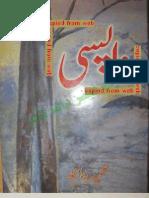 Wapsii, Umera Ahmed, novels
