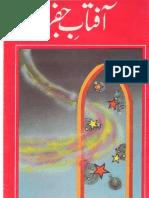 Aftab-e-Jafar - Part 2