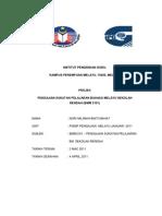 Projek Pengajian Sukatan Bahasa Melayu Sekolah Rendah BMM3101