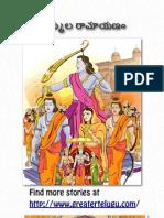 Telugu stories for kids  Ramayanam