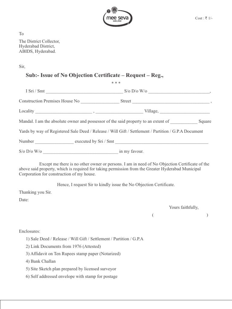 no objection affidavit