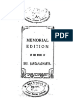 Srimadbhaga Badgita Part II [5990010152571]
