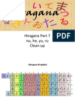 hhiragana lesso recovered