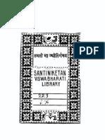 Srimad Bhagavad Gita [4990010193969]