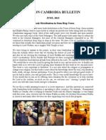 Cambodia Bulletin 20#40B2AD