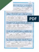 Quran para 05 (1)