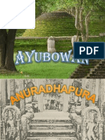 Anuradha Pura