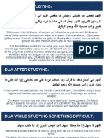 Studying Dua