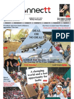 Epaper 07 July 2013