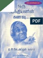 Dr Abdul Kalam-Oru Indhiyanin Kanavu