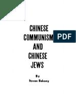 Chinese Jews