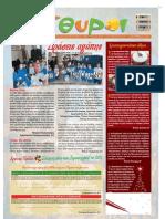 """""""Ψίθυροι"""" αρ.φ. 51 Δεκέμβριος 2011"""