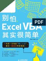Excel.VBA