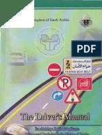 Dallah PDF