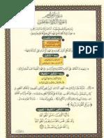 Coran Moulawane006