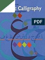 07 Arabic Calligraphy Naskh Script for Beginners